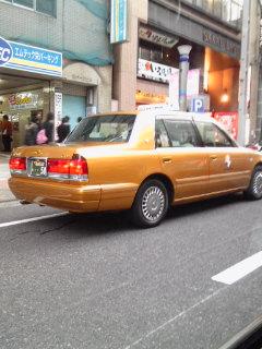 黄金タクシー