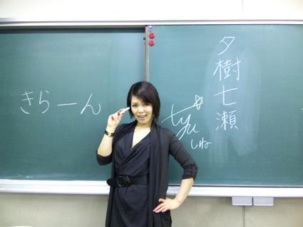 黒板にサイン