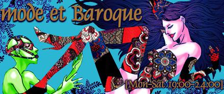 mode et baroque